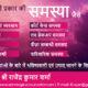 Vedic Astrologer in Delhi